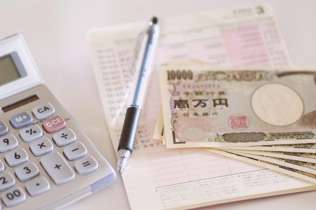 自己破産をするとすべての債務を支払う必要がなくなる?