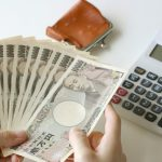 「債務整理」とは何ですか?