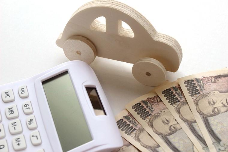 交通事故賠償請求の費用の不安を解決!弁護士特約のメリットと使い方