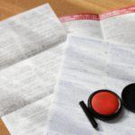 個人再生と様々な保険の関係(生命保険、自動車保険、火災保険)